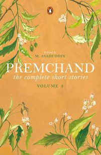 The Complete Short Stories: Vol. 3