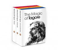 The Magic of Tagore
