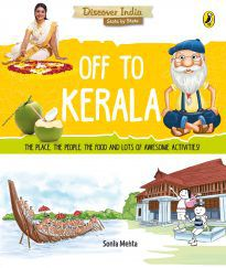 Off to Kerala (Discover India) 01 Nov 2017
