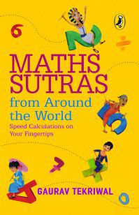 Maths Sutras From Around The World 03 Jan 2018