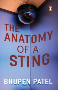 The Anatomy of a Sting