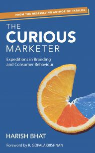 The Curious Marketer