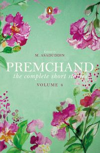 The Complete Short Stories: Vol. 4