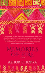 Memories Of Fire