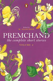 The Complete Short Stories: Vol. 2