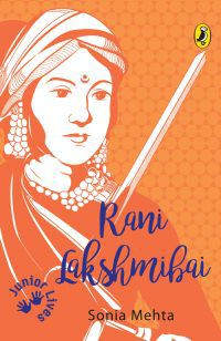 Rani Lakshmibai (Junior Lives) 16 Mar 2018