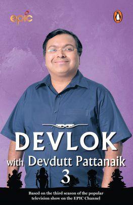 Devlok With Devdutt Pattanaik 3 Penguin India