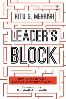 Leader's Block