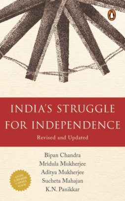 India's Struggle For Independence - Penguin India