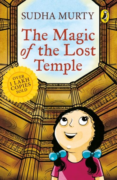 The Magic Of The Lost Temple - Penguin India