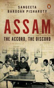 Assam 20 Aug 2019