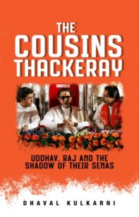 The Cousins Thackeray