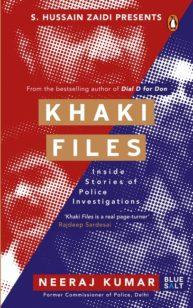 Khaki Files