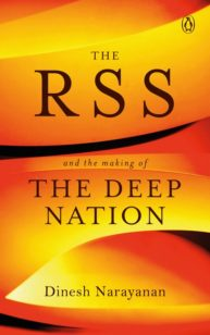 The RSS