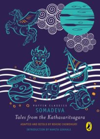 Puffin Classic: Tales from the Kathasaritsagara