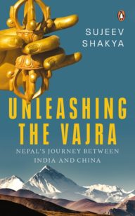 Unleashing the Vajra