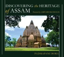Discovering the Heritage of Assam