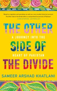 The Other Side of the Divide