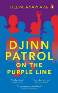 Djinn Patrol on the Purple Line 01 Feb 2020
