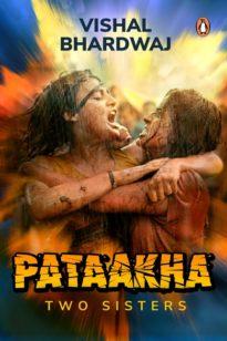 Pataakha