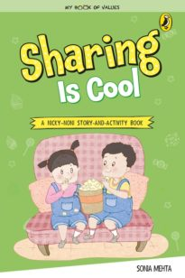 Sharing Is Cool (My Book of Values)
